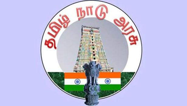 tamilnadu-govt-appeal-against-madras-hc-verdict-to-ban_secvpf