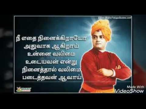 swami-vivekananthar