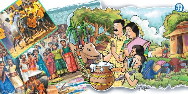 thamilar-thai-pongal