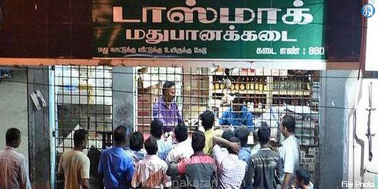 tamil_news_