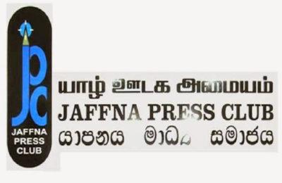 jaffna-press