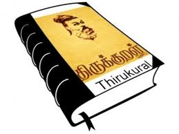 thirukural-book
