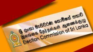 election-srilanka