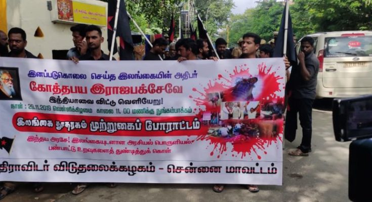 chennai-protest